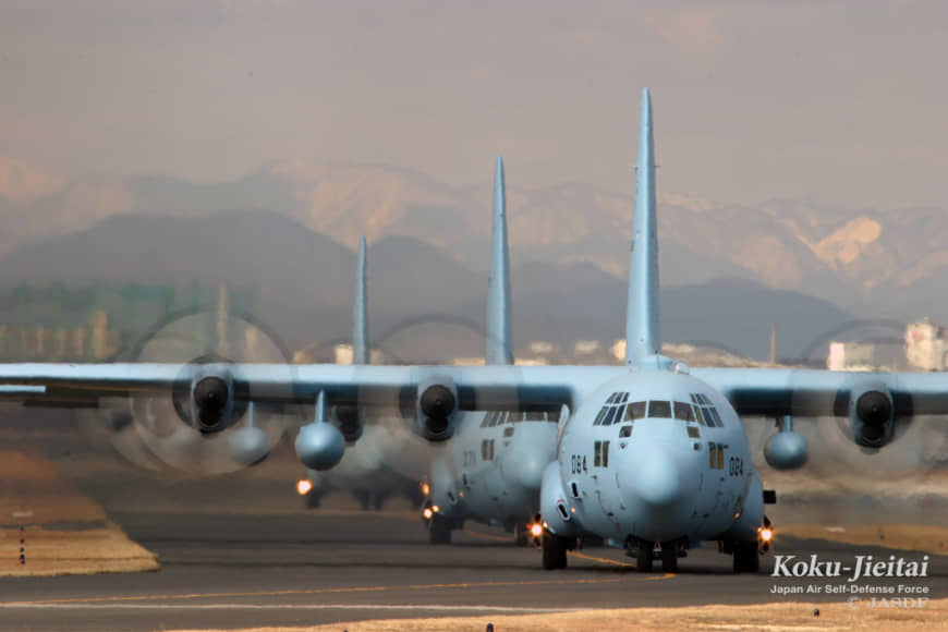 Máy bay vận tải C-130. Ảnh: The Japan Times