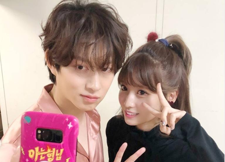 Kim Heechul và Momo xác nhận hẹn hò đầu tháng 1/2020.