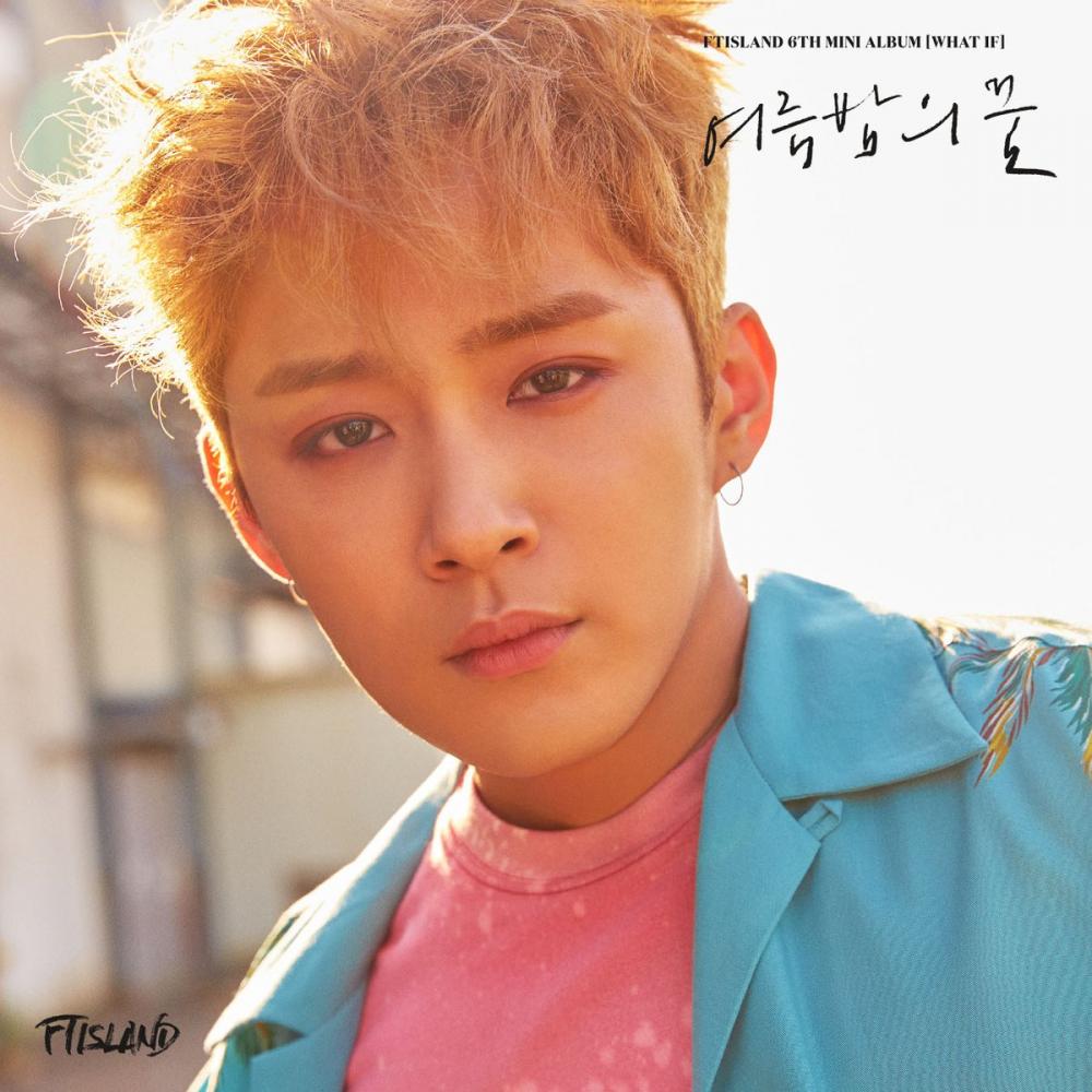 Nổi bật nhờ gương mặt trẻ hơn tuổi thật, JaeJin thu hút người đối diện ngay từ ánh nhìn đầu tiên.