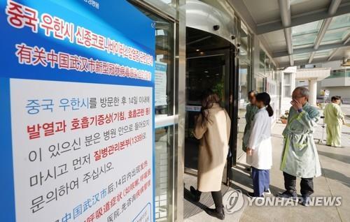 Bệnh viện Hàn Quốc cũng đang nêu cao cảnh giác với dịch bệnh do virus corona gây ra