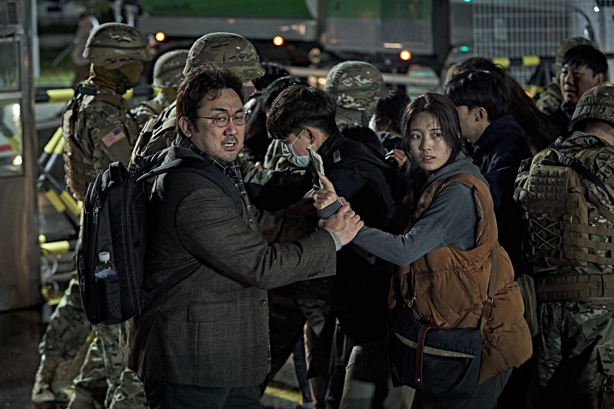 Hình ảnh trong phim Đại thảm họa núi Baekdu