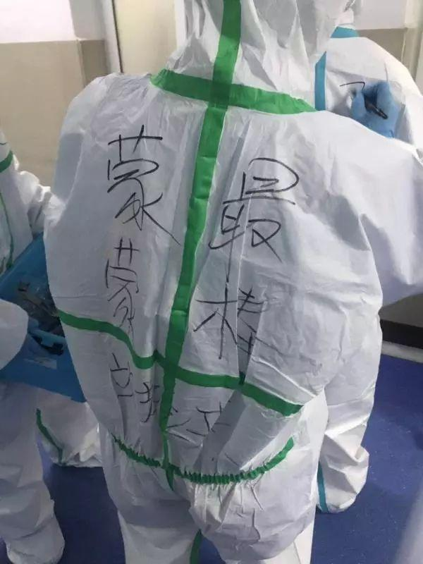 """Shao Li, một nữ y tá trưởng dày dặn kinh nghiệm đang trực chiến xuyên Tết tại Vũ Hán chia sẻ: Khi mặc đồ bảo hộ, chúng tôi không còn nhận ra ai với ai, chính vì vậy, một số y tá đã viết những lời chúc động viên lẫn nhau như """"Hôm nay là Tết, đừng quát lên với tôi"""". Cô cho biết bản thân khóc rất nhiều khi nhận được điện thoại chúc tết, an ủi của người thân."""