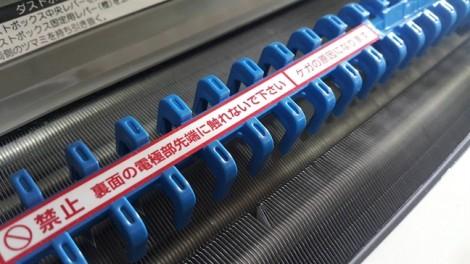 Có nên chọn máy lạnh nội địa Nhật để tiết kiệm?