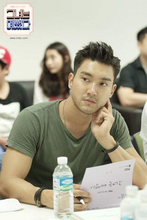 Mỹ nam nhóm Super Junior tái ngộ công chúng Việt