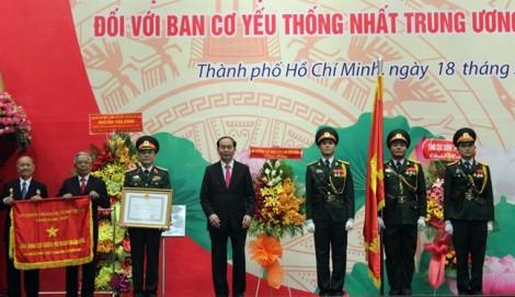 Chủ tịch nước Trần Đại Quang: Ngành cơ yếu phải bí mật, an toàn, chính xác trong mọi tình huống