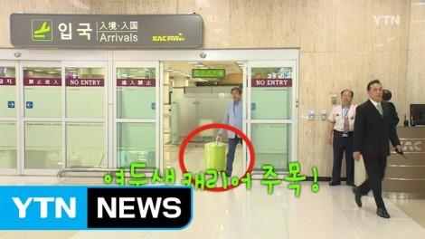 Chính trị gia Hàn Quốc gây sốt vì thái độ quan liêu