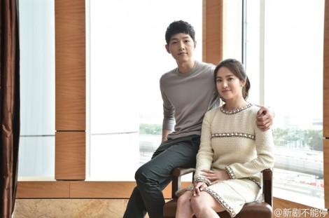 Song Joong Ki và Song Hye Kyo xác nhận kết hôn vào tháng 10 năm nay