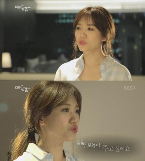Sự thật việc Hari Won nói 'con gái Việt lấy chồng Hàn vì tiền'