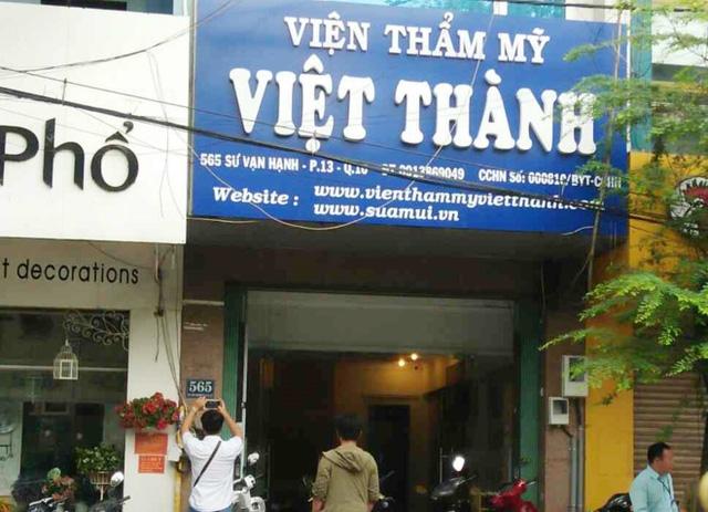 Vu nguoi dan ong nuoc ngoai  tu vong sau khi hut mo bung: Nhieu kha nang tuoc giay phep phong kham