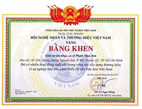 Bo Cong thuong len tieng ve viec trao bang 'giao su am nhac' cho ca si Ngoc Son