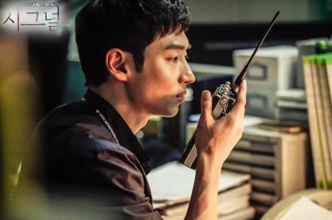 Phim về vụ án cưỡng hiếp chấn động Hàn Quốc sắp được phát sóng