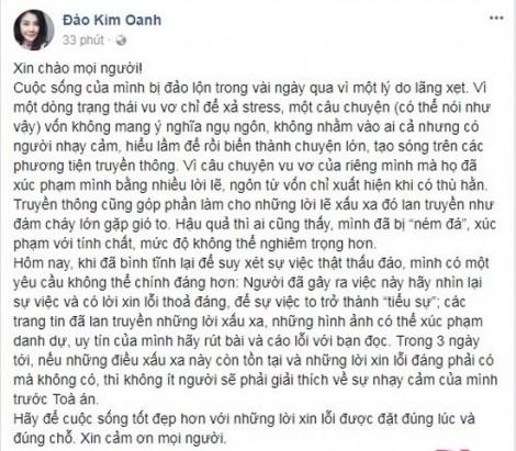 Diễn viên Kim Oanh: 'Trong vòng 3 ngày, nếu vợ Xuân Bắc không xin lỗi thì tôi sẽ gửi đơn kiện'
