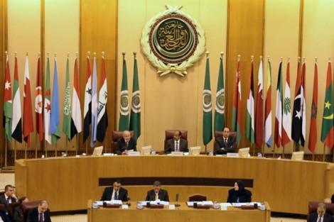 Các nước Ả Rập yêu cầu Mỹ từ bỏ quyết định đối với Jerusalem