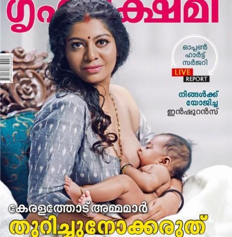 Ấn Độ chia rẽ gay gắt vì hình ảnh 'mẹ' ngực trần cho con bú