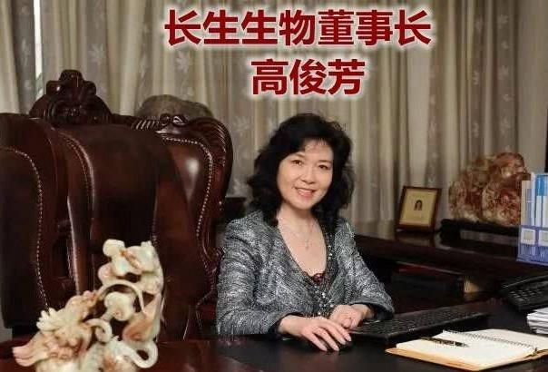 Be boi vac-xin rung dong Trung Quoc: Tu vac-xin dai den '3 trong 1', tat ca deu gia?