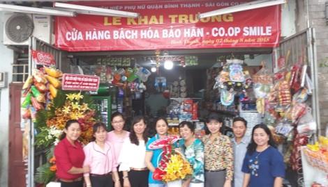 Quận Bình Thạnh: Khai trương cửa hàng bách hóa Co.op Smile đầu tiên