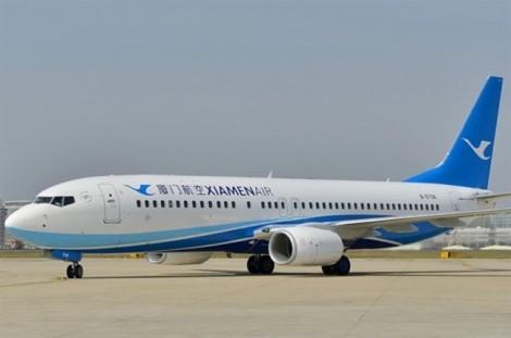 Máy bay Trung Quốc trượt khỏi đường băng tại Philippines