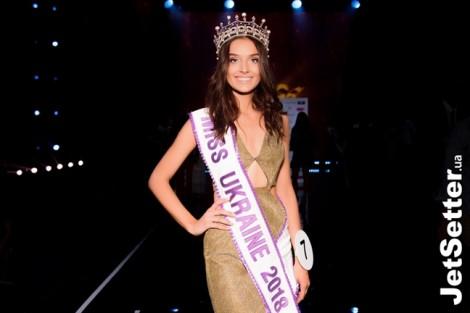 'Hoa hậu Ukraine' tổ chức lại đêm chung kết sau khi hoa hậu bị truất ngôi