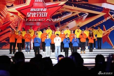 Diễn viên Thành Long: 'Nghệ sĩ càng nổi tiếng, càng phải vì người nghèo'