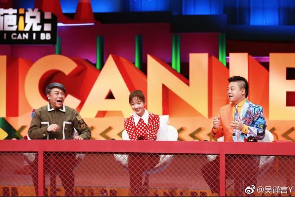 Nguyen nhan gay 'tro xuong' cua nu chinh 'Dien Hy cong luoc'