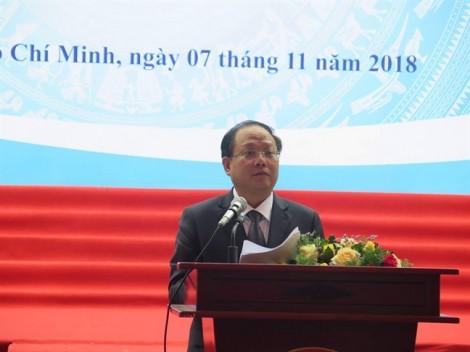 Ra mắt Trung tâm hòa giải, đối thoại tranh chấp dân sự, khiếu kiện hành chính