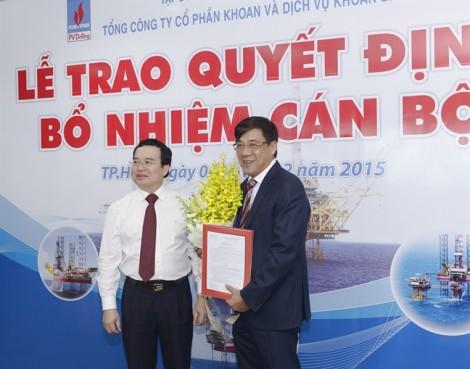 Khởi tố, bắt tạm giam nguyên TGĐ Tổng công ty Thăm dò, khai thác dầu khí