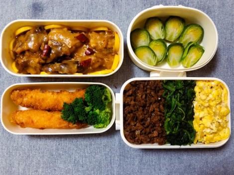 'Vì yêu mà nấu' - chuyện tình ấm lòng ngày giáp Tết của vợ chồng Việt ở Nhật