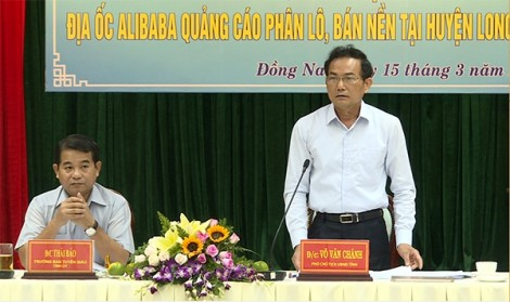 Công an tỉnh Đồng Nai: Công ty Alibaba có biểu hiện vi phạm sử dụng đất đai và lừa dối khách hàng
