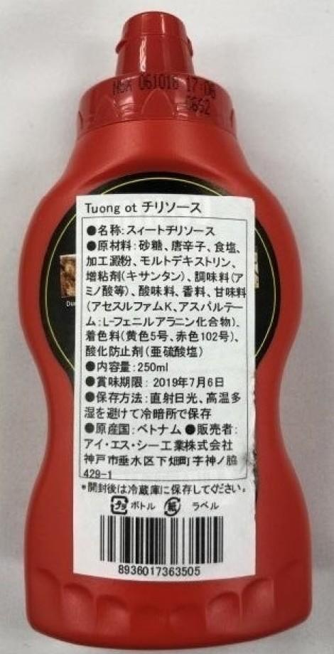 Vì sao 18.000 chai tương ớt Chinsu bị thu hồi tại Nhật?