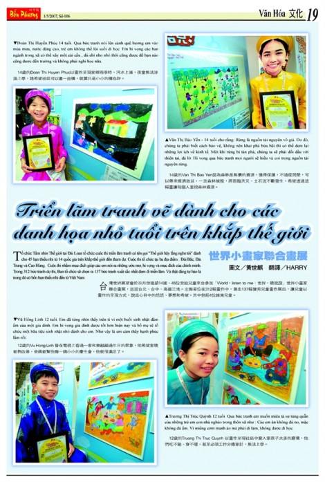 Người bắc 'Nhịp cầu bà ngoại' cho cô dâu Việt xứ Đài