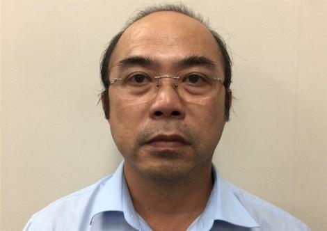 Khởi tố thêm hai bị can liên quan đến vụ án gây thất thoát tài sản Nhà nước tại Tổng Công ty Nông nghiệp Sài Gòn