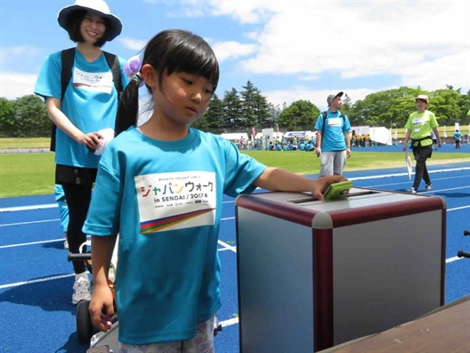 Nhat Ban tai che gan 80.000 tan rac dien tu de tao thanh bo huy chuong cho Olympic va Paralympic