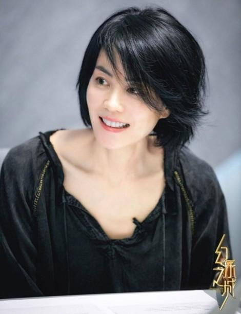 Vương Phi: Người đàn bà của tự do