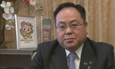 Thị trưởng Nhật Bản bị bắt vì đấm vào mặt thiếu nữ khi uống rượu