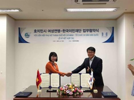 Ký kết biên bản ghi nhớ về đào tạo tiếng Hàn cho công dân Việt