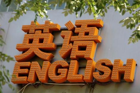 Nhiều giáo viên ngoại quốc 'gặp nạn' ở Trung Quốc