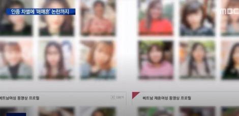 Truyền thông Hàn Quốc bóc trần uẩn khuất cô dâu Việt bị xem như 'món hàng' trong môi giới hôn nhân