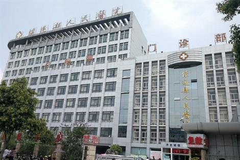 Nhân viên y tế Trung Quốc bị tố lấy tạng trái phép
