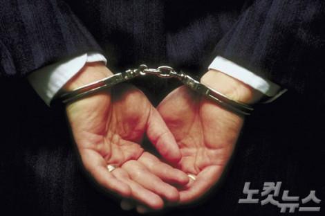 Người đàn ông Việt Nam cố ý giết người vì ghen tuông tại Hàn Quốc