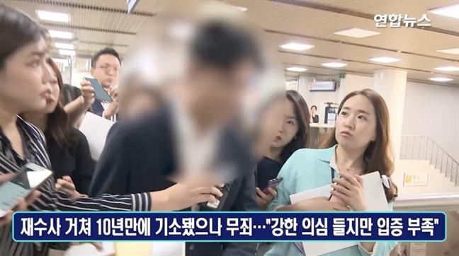 Cuu phong vien Chosun IIbo trang an cao buoc tan cong tinh duc Jang Ja Yeon