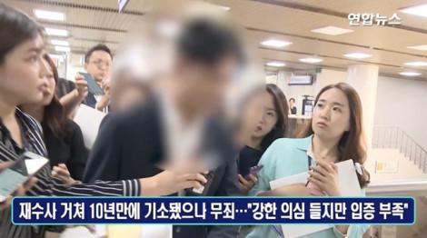 Cựu phóng viên Chosun IIbo trắng án cáo buộc tấn công tình dục Jang Ja Yeon