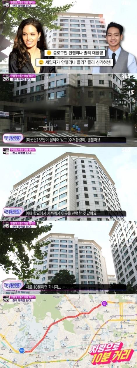 Angelina Jolie thuê một căn hộ cao cấp gần 20 tỷ đồng cho con trai Maddox tại Hàn Quốc