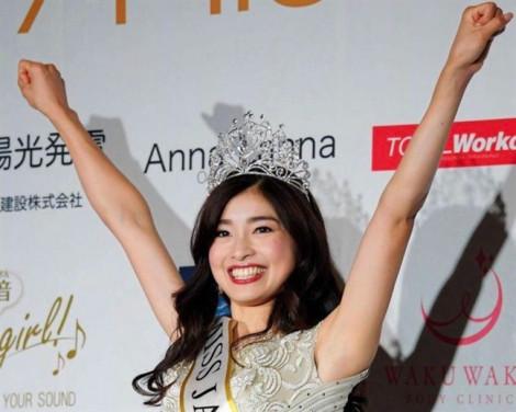 Tân 'Hoa hậu Nhật Bản 2019' chỉ cao 1m55