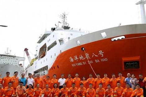 Tàu Trung Quốc 'cố tình lộ diện' ở Biển Đông để khẳng định chủ quyền