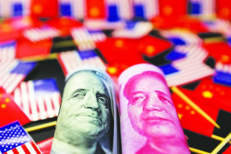 Mỹ tìm cách chặn dòng đầu tư vào các công ty Trung Quốc