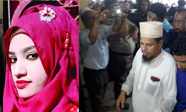 Toa an Bangladesh tuyen tu hinh 16 nguoi lien quan den vu thieu song mot nu sinh