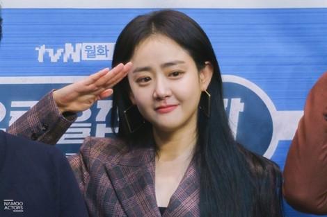 Thật khó tin sao nhí 'Trái tim mùa thu' Moon Geun Young đã ở tuổi 32