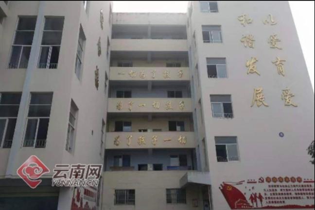 54 nguoi bi bong hoa chat trong vu tan cong truong hoc Trung Quoc