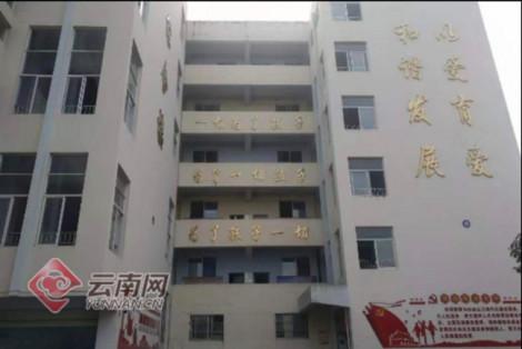 54 người bị bỏng hoá chất trong vụ tấn công trường học Trung Quốc