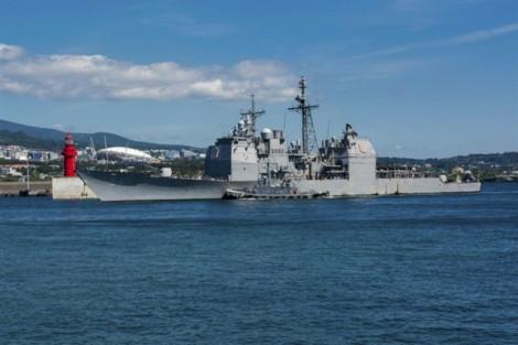 Tàu chiến Mỹ đi qua Eo biển Đài Loan như một thông điệp gửi cho Trung Quốc